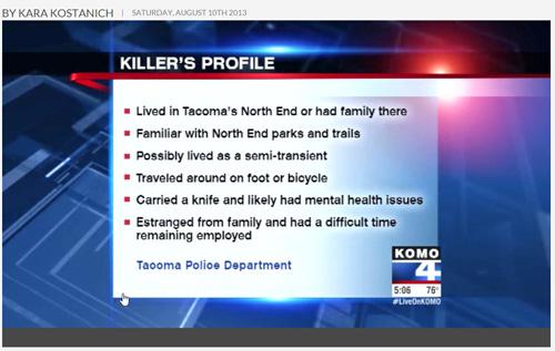 offender profile screen shot